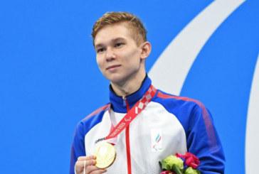 Россиянин Богдан Мозговой стал чемпионом заплыва на Играх в Токио с паралимпийским рекордом